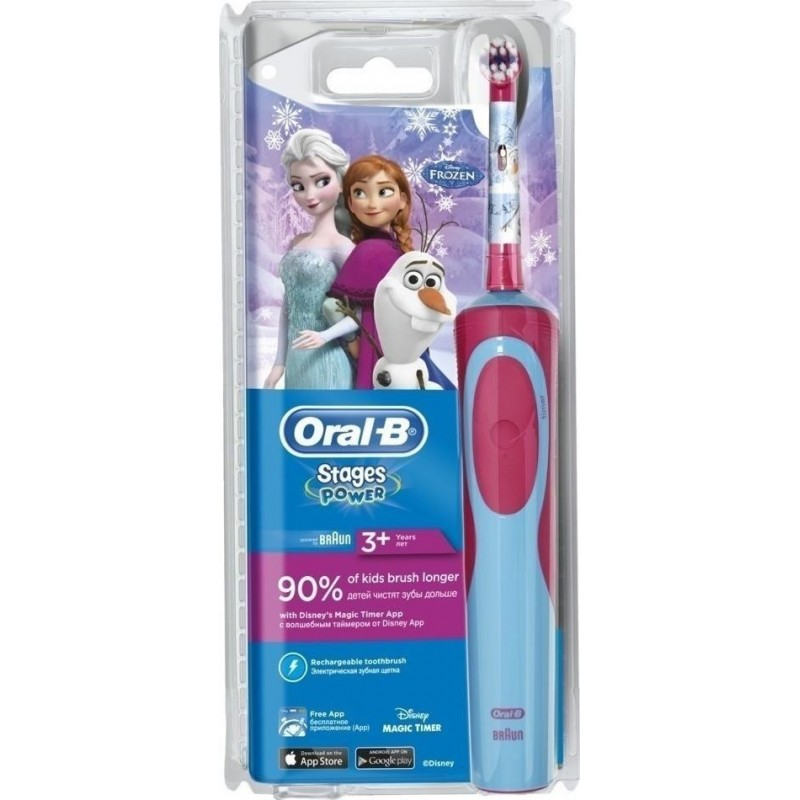 ΟΔΟΝΤΟΒΟΥΡΤΣΑ VITALITY KIDS FROZEN ORAL-B